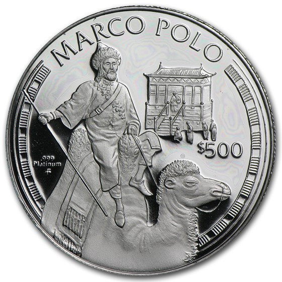 1995 Cook Islands Platinum $500 Marco Polo Proof (APW .4734 oz)