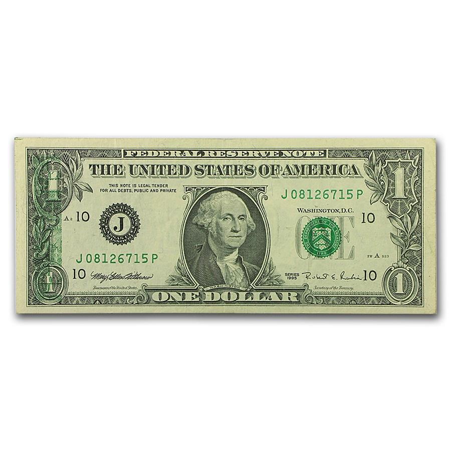 1995 (J-Kansas City) $1.00 FRN AU (Extra Printing Error)