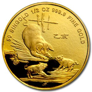 1995 Singapore 1/2 oz Proof Gold 50 Singold Pig