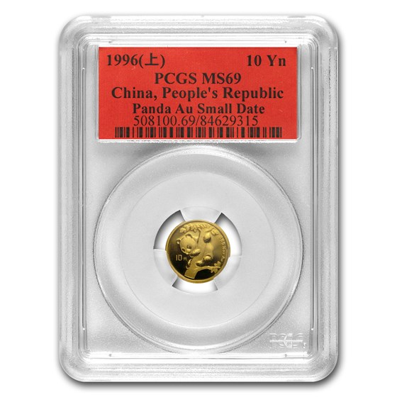 1996 China 1/10 oz Gold Panda MS-69 PCGS (Small Date)