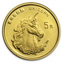1996 China 1/20 oz Proof Gold 5 Yuan Unicorn