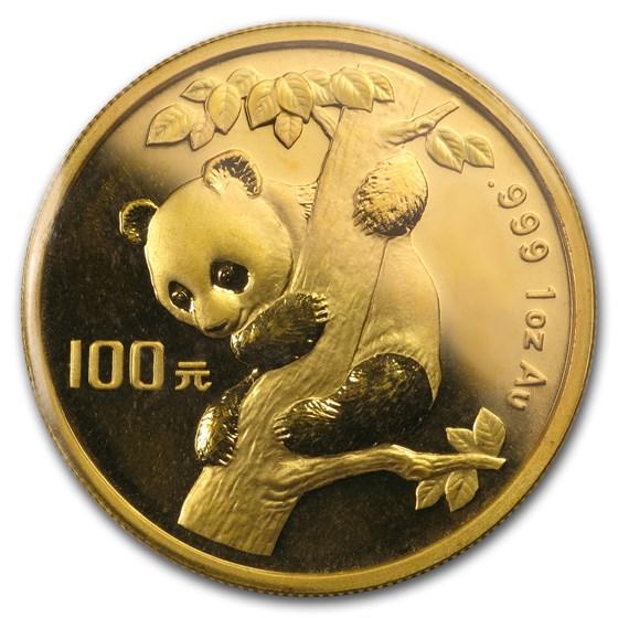 1996 China 1 oz Gold Panda Small Date BU (Sealed)