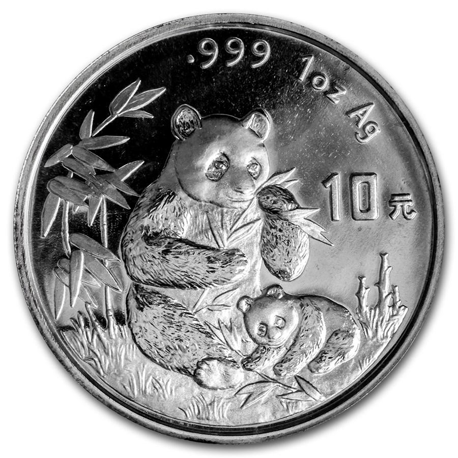 1996 China 1 oz Silver Panda Small Date BU (Sealed)