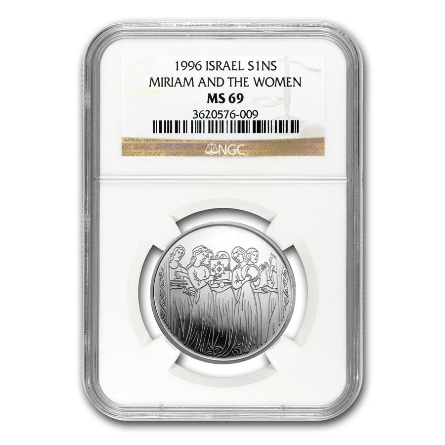 1996 Israel Silver 1 NIS Miriam & the Women PF-69 NGC