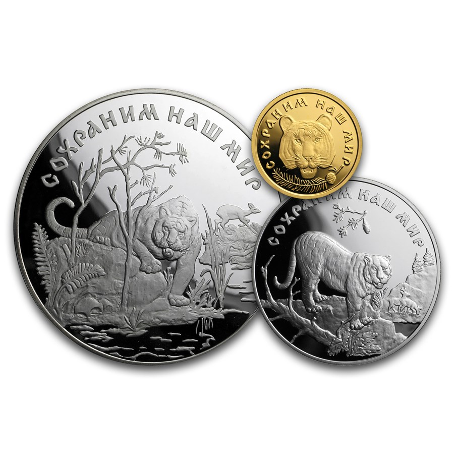 1996 Russia 3-Coin Gold & Silver Siberian Tiger Proof Set