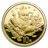 1997 China 1/10 oz Gold 10 Yuan Coin of Auspicious Matters