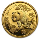1997 China 1 oz Gold Panda Small Date BU (In Capsule)