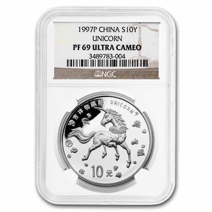 1997 China 1 oz Silver 10 Yuan Unicorn PF-69 NGC