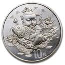 1997 China 2 oz Silver 10 Yuan Auspicious Matters BU