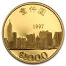 1997 Hong Kong Proof Gold $1000 Dollars Return to China
