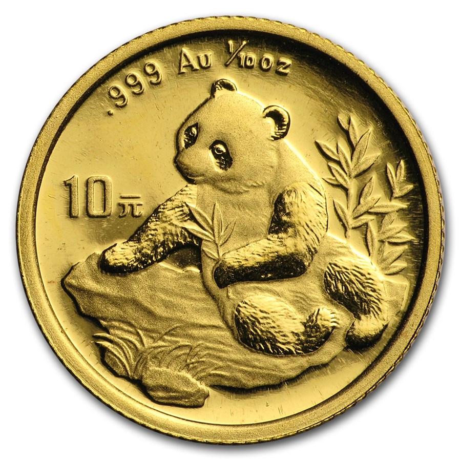 1998 China 1/10 oz Gold Panda Small Date BU (Not Sealed)