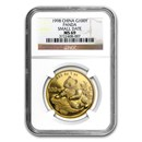 1998 China 1 oz Gold Panda Small Date MS-69 NGC