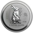 1999 Australia 2 oz Silver Year of the Rabbit BU