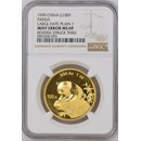1999 China 1 oz Gold Panda Large Date/Plain 1 MS-69 NGC (St Thru)