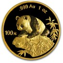 1999 China 1 oz Gold Panda No Serif BU (In Capsule)