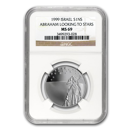1999 Israel Silver 1 NIS Stars Over the Holy Land MS-69 NGC