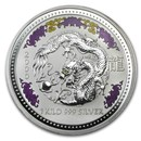 2000 Australia 1 kilo Silver Year of the Dragon BU (Diamond Eyes)