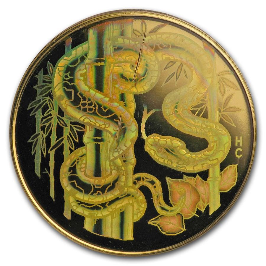 2001 Canada Gold $150 Snake (Hologram, w/out Box & COA)
