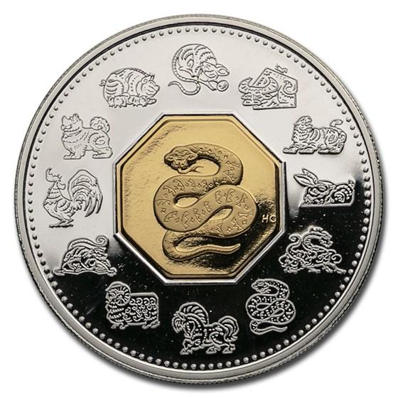 2001 Canada Silver $15 Lunar Snake Proof (Original Box & COA)