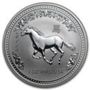 2002 Australia 1 oz Silver Year of the Horse BU (Abrasions)
