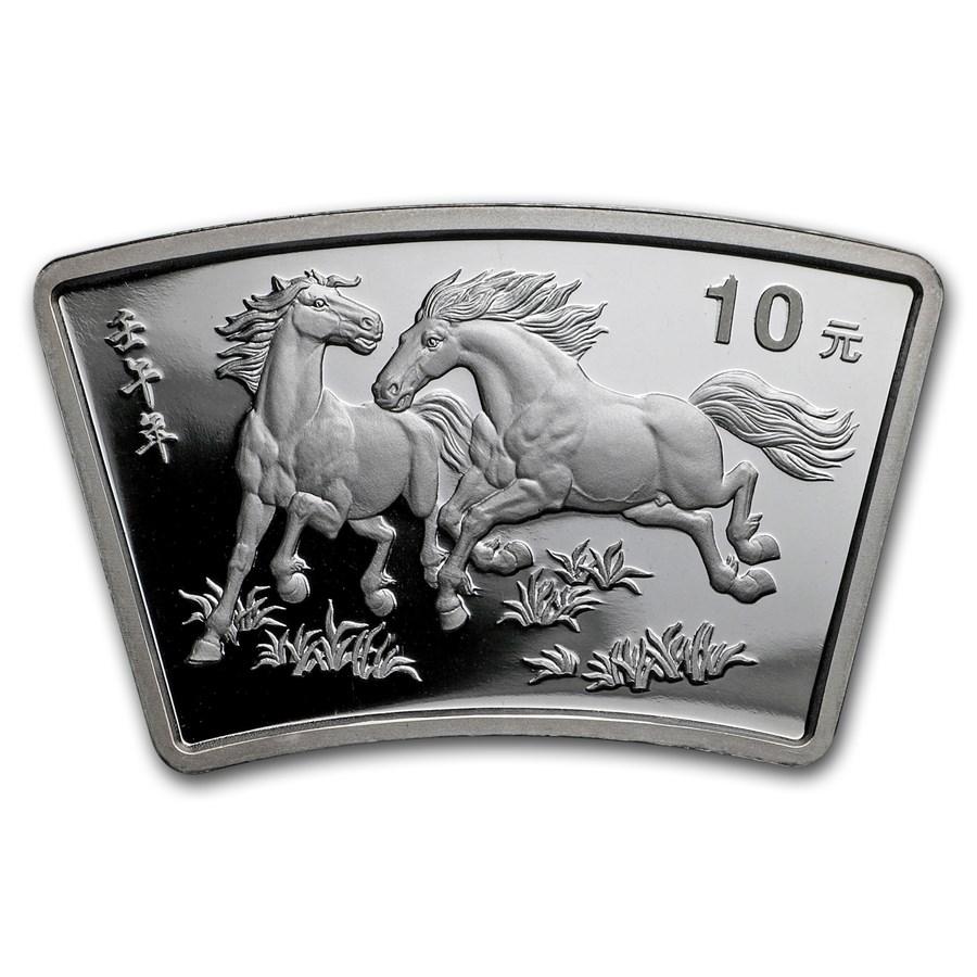 2002 China 1 oz Silver Fan Year of the Horse (w/Box & COA)