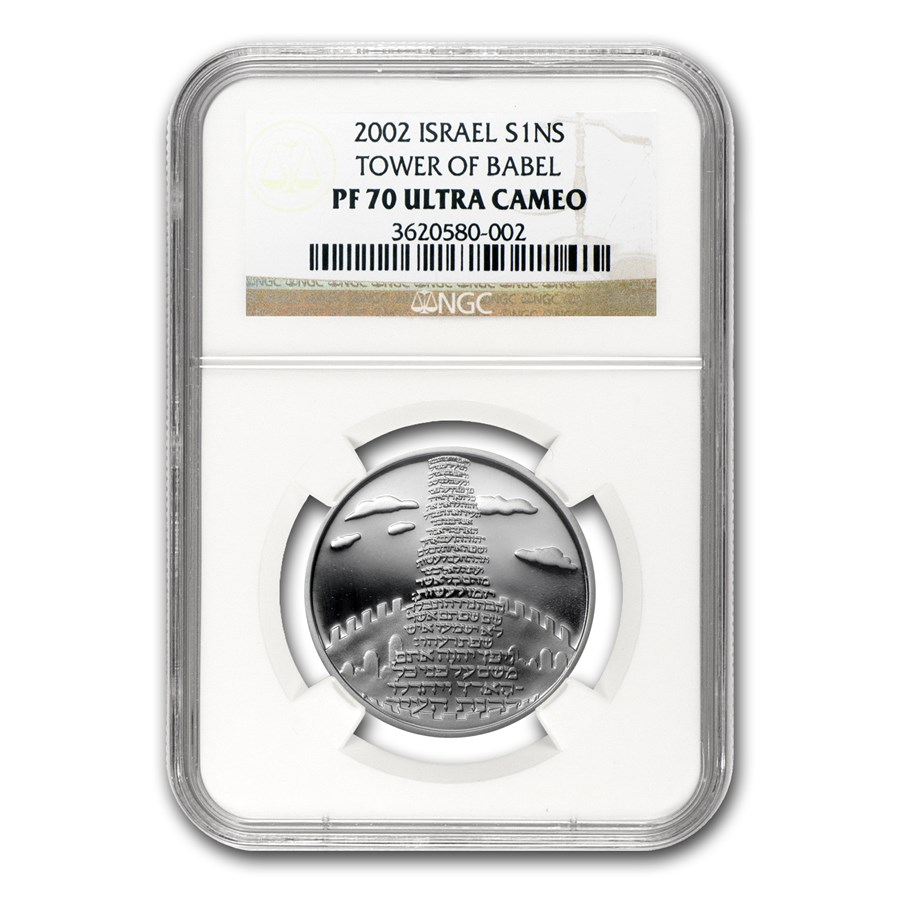2002 Israel Silver 1 NIS Tower of Babel PF-70 NGC