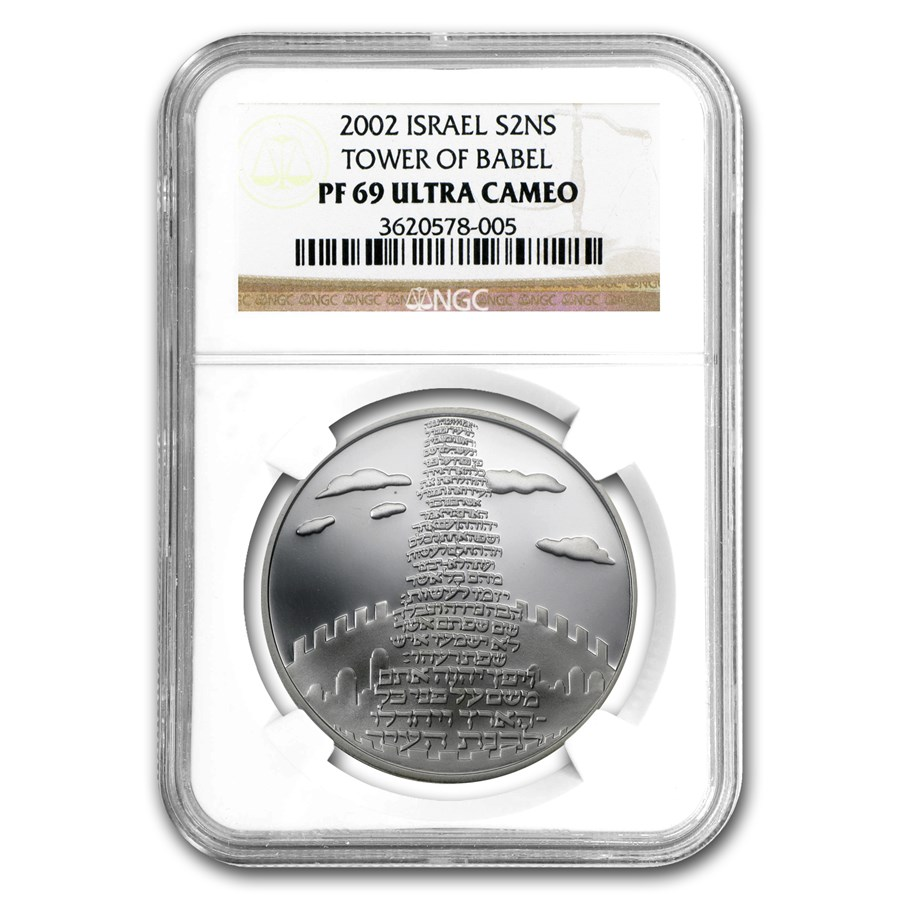 2002 Israel Silver 2 NIS Tower of Babel PF-69 NGC