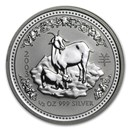 2003 Australia 1/2 oz Silver Year of the Goat BU (Series I)