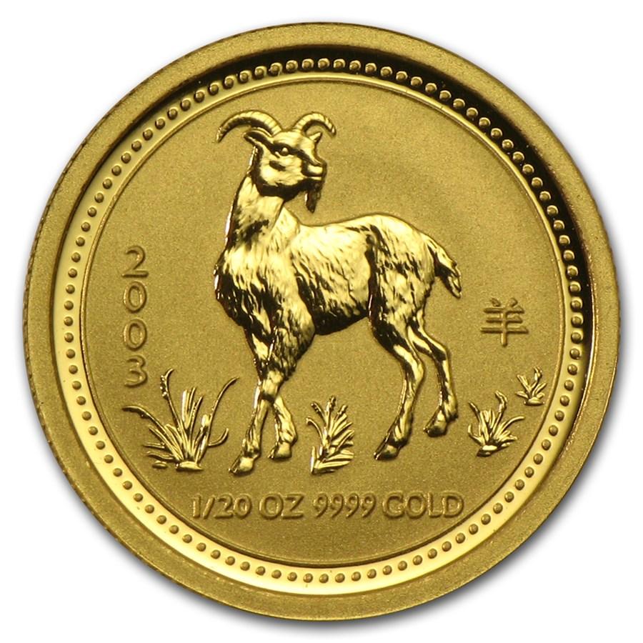 2003 Australia 1/20 oz Gold Lunar Goat BU (Series I)