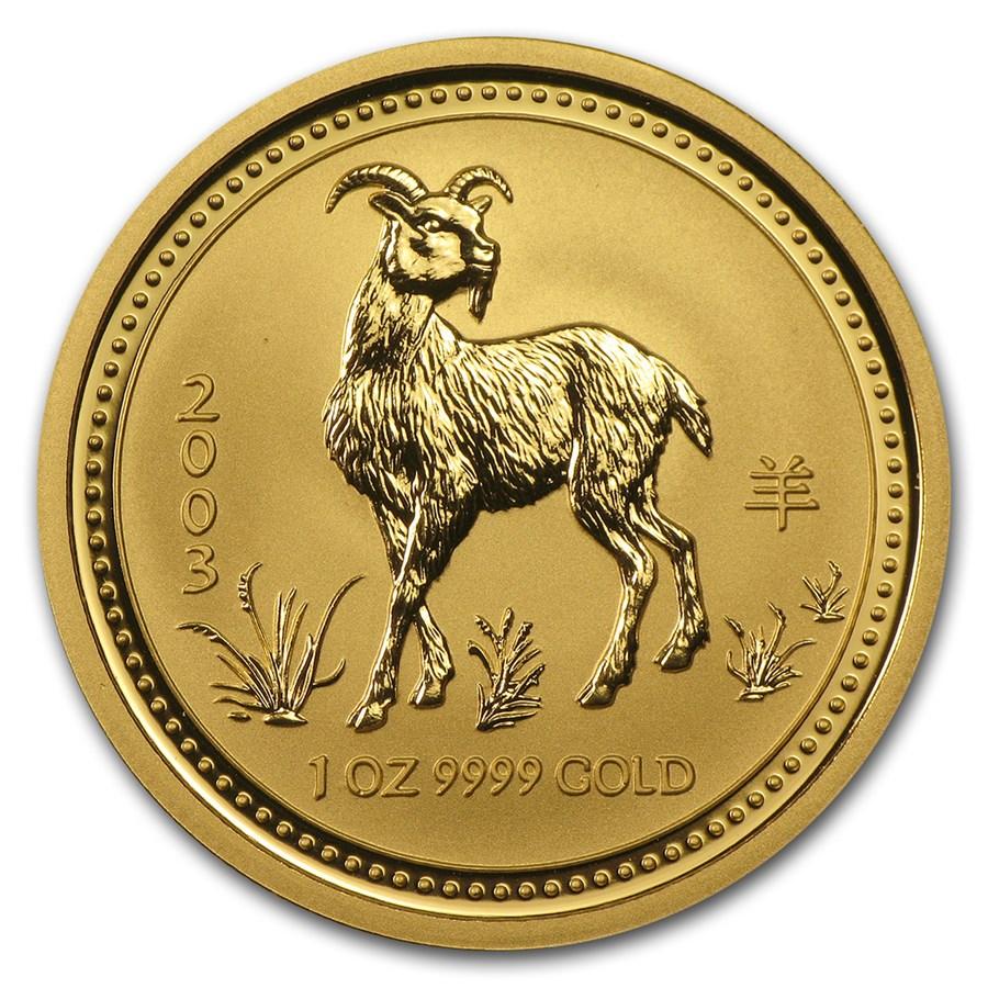 2003 Australia 1 oz Gold Lunar Goat BU (Series I)