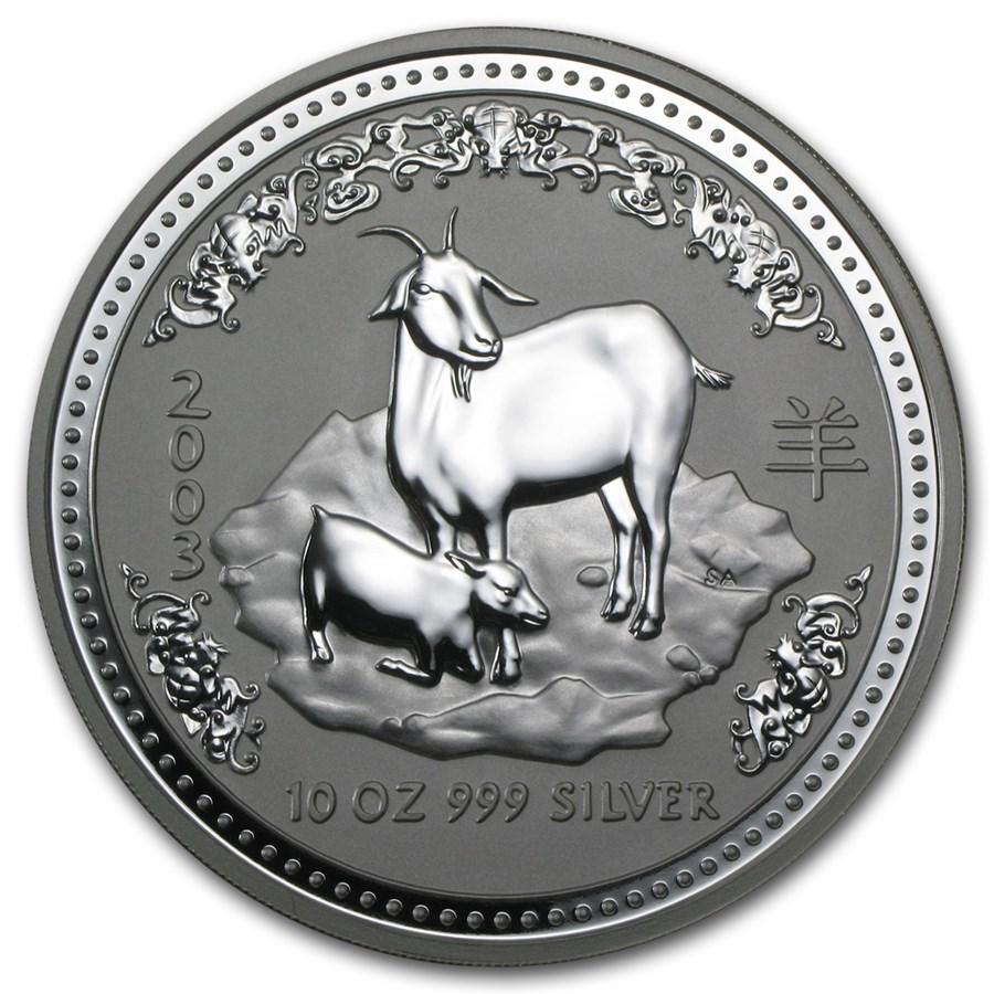 2003 Australia 10 oz Silver Year of the Goat BU