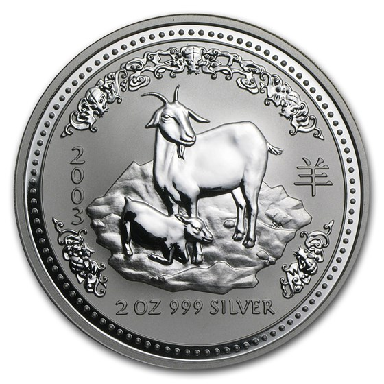 2003 Australia 2 oz Silver Year of the Goat BU
