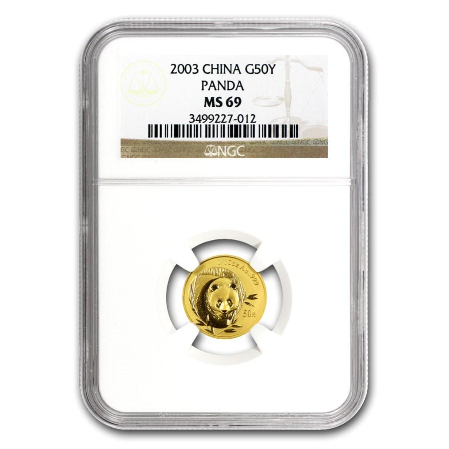 2003 China 1/10 oz Gold Panda MS-69 NGC