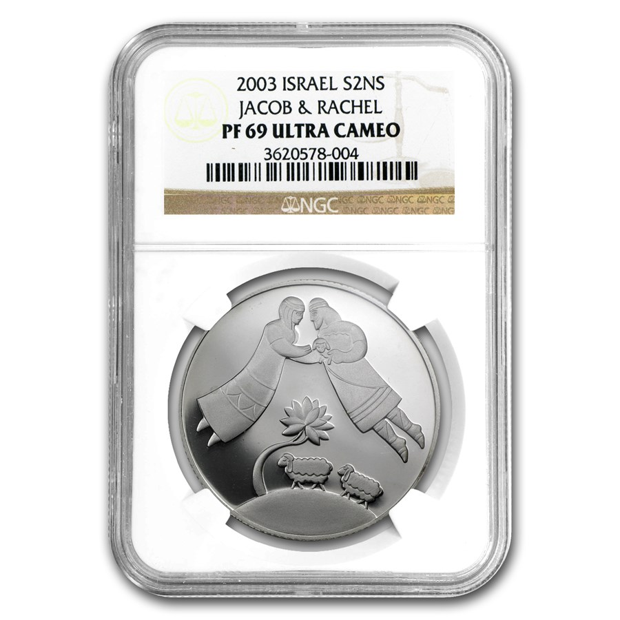 2003 Israel Silver 2 NIS Jacob and Rachel PF-69 NGC