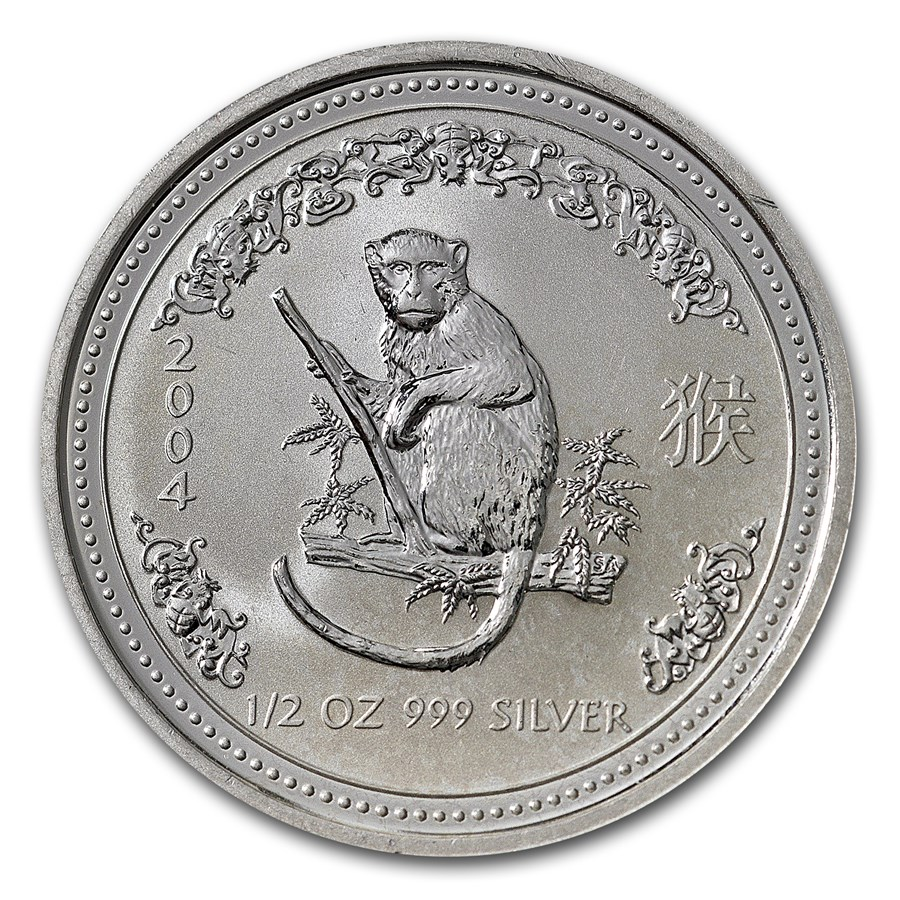 2004 1/2 oz Silver Lunar Year of the Monkey SI (Light Abrasions)