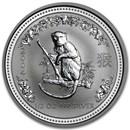 2004 Australia 1/2 oz Silver Year of the Monkey BU (Series I)