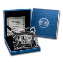 2004 China 1 oz Silver Fan Year of the Monkey (w/Box & COA