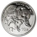 2004 China 1 oz Silver Panda BU (Sealed)