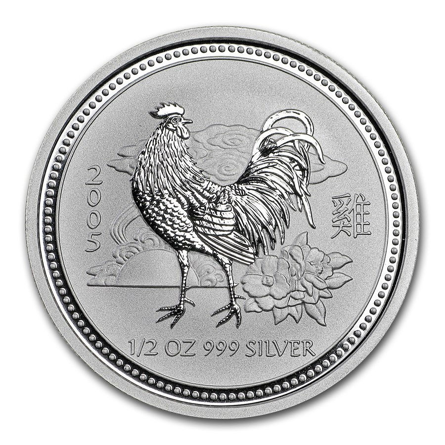 2005 Australia 1/2 oz Silver Year of the Rooster BU (Series I)