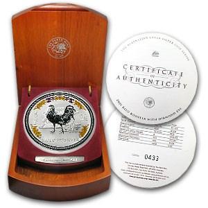 2005 Australia 1 kilo Silver Rooster BU (Diamond Eye)