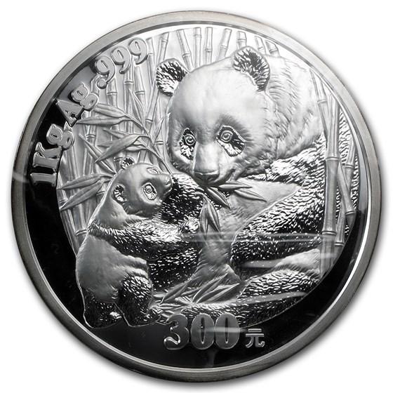 2005 China 1 kilo Silver Panda Proof (w/Box & COA)