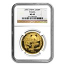 2005 China 1 oz Gold Panda MS-69 NGC