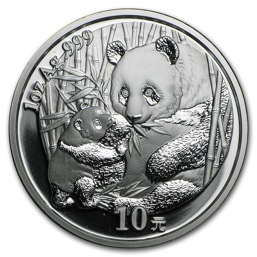 2005 China 1 oz Silver Panda BU (In Capsule)