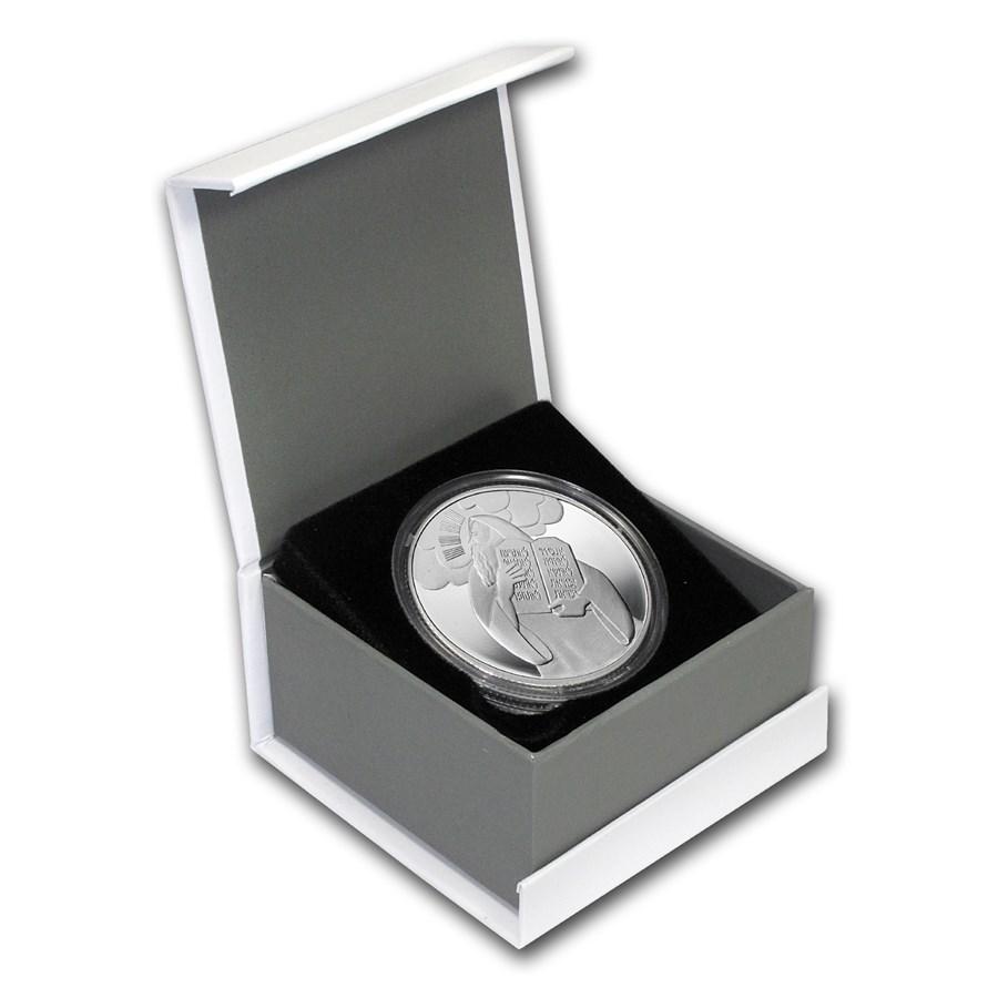 2005 Israel Silver 2 NIS Moses & Ten Commandments (w/Box)