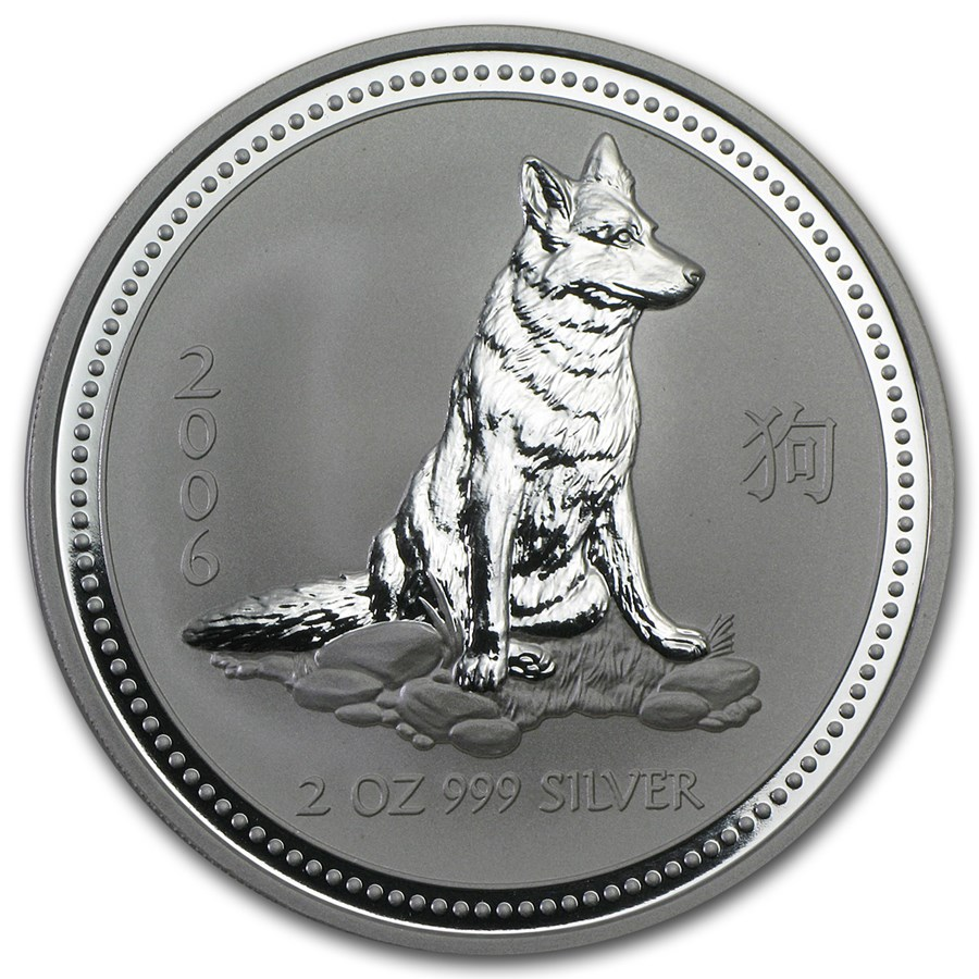 2006 Australia 2 oz Silver Year of the Dog BU