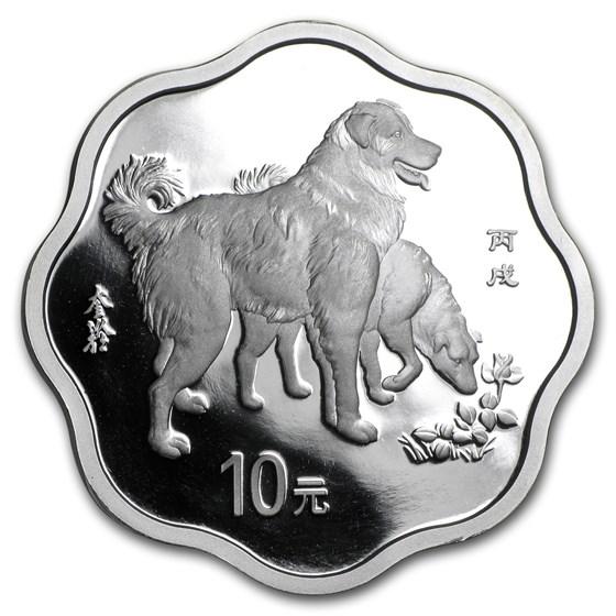 2006 China 1 oz Silver Flower Year of the Dog (w/Box & COA)