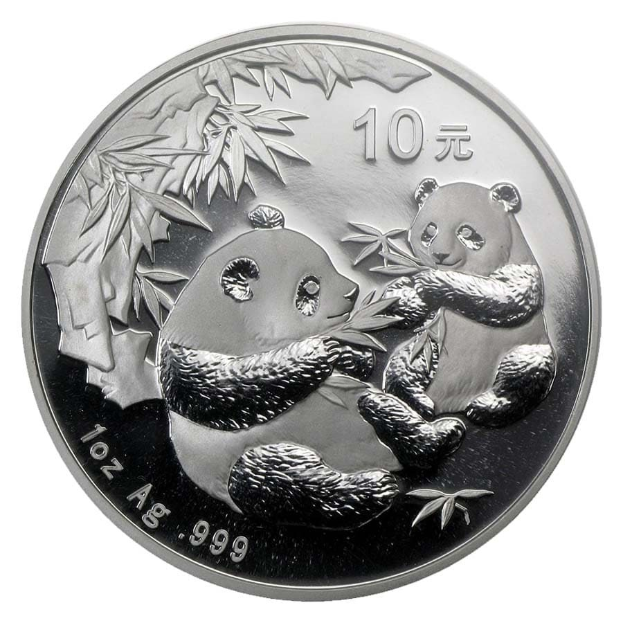 2006 China 1 oz Silver Panda BU (In Capsule)