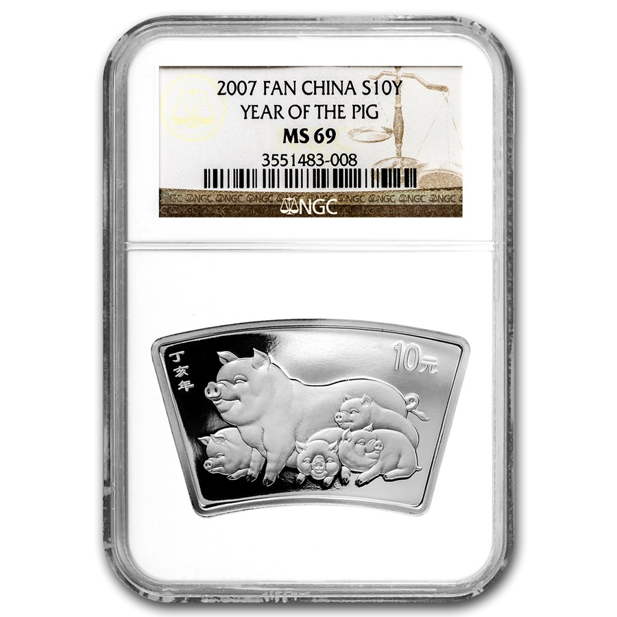 2007 China 1 oz Silver Fan Year of the Pig MS-69 NGC