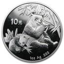 2007 China 1 oz Silver Panda BU (In Capsule)