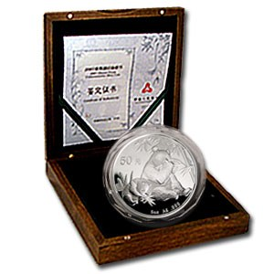 2007 China 5 oz Silver Panda Proof (w/Box & COA)